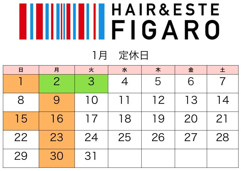 http://figaro-hair.com/blog/%E5%AE%9A%E4%BC%91%E6%97%A5_0001.jpg