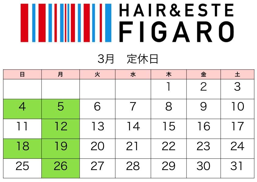 http://figaro-hair.com/blog/2018.3%E6%9C%88.jpg