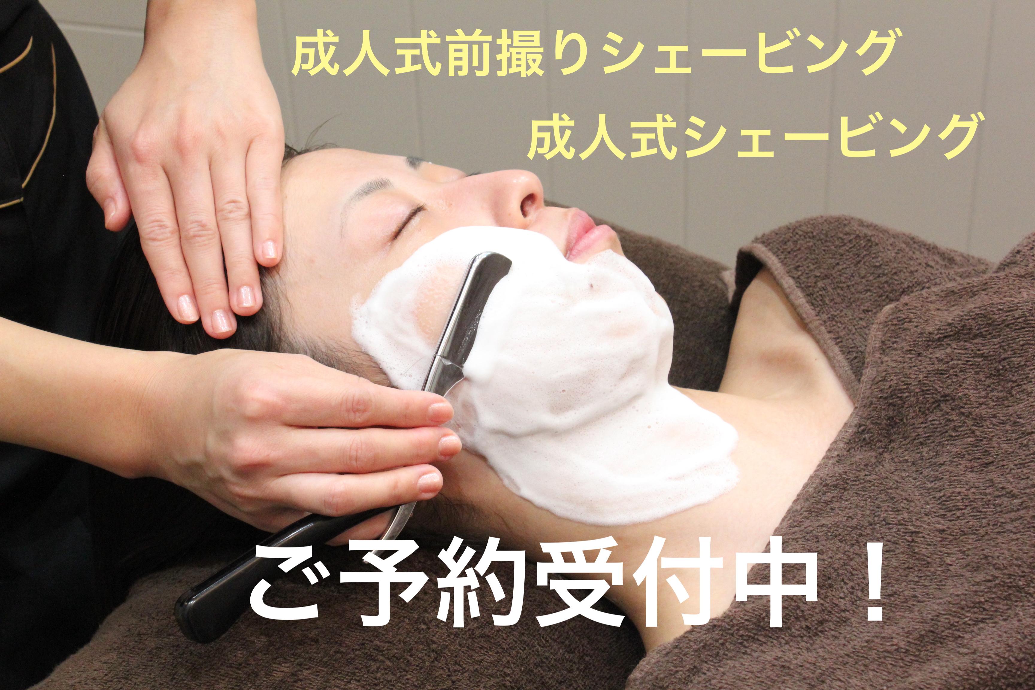 http://figaro-hair.com/blog/IMG_2512.JPG