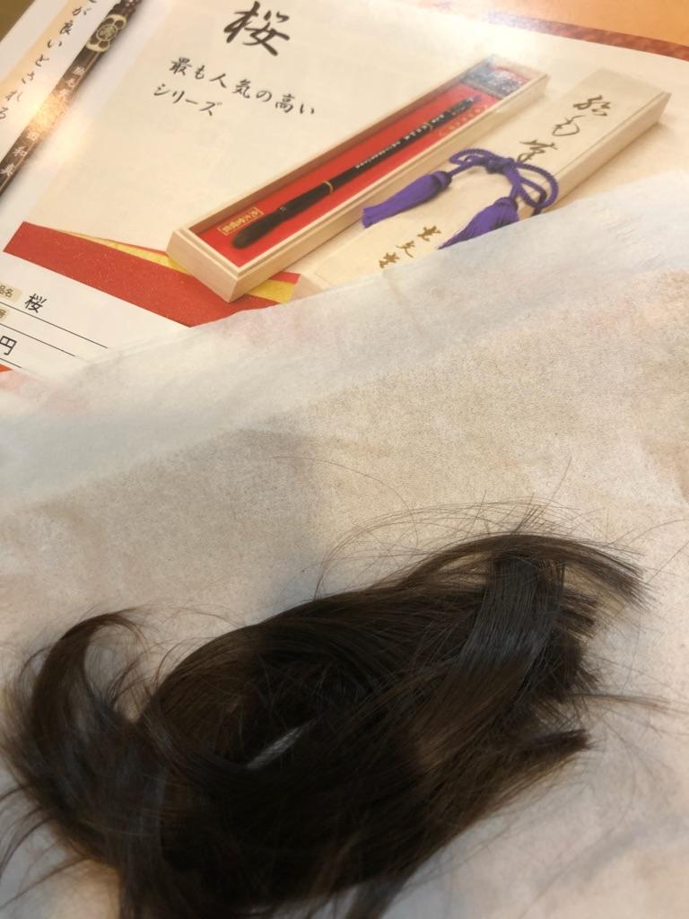 http://figaro-hair.com/blog/IMG_5282.jpg