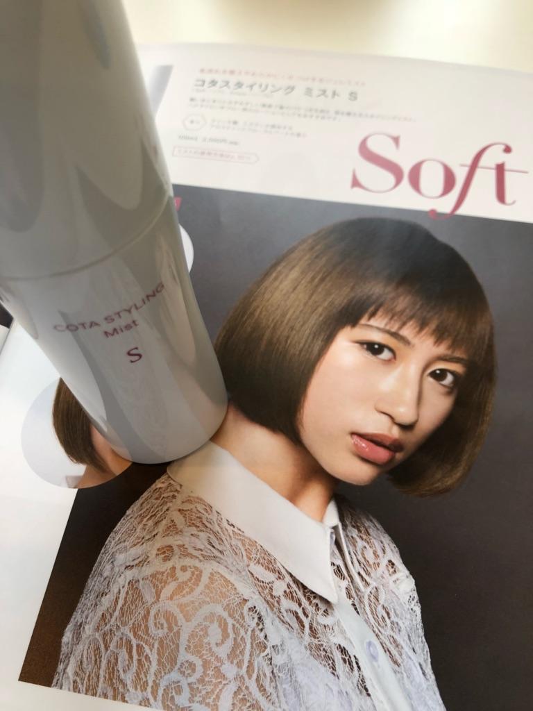 http://figaro-hair.com/blog/IMG_5340.jpg