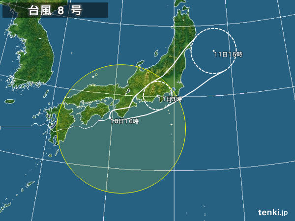 typhoon_1408_2014-07-10-16-00-00-large.jpg