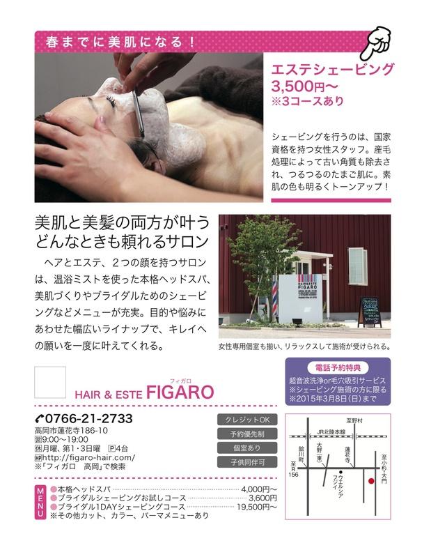 FIGARO_0001.jpg