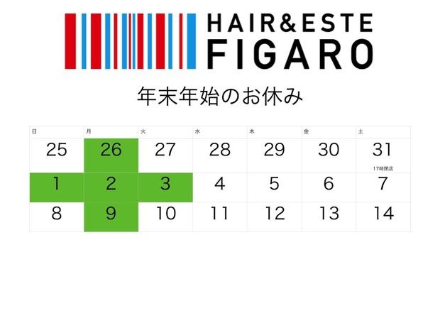 2016〜2017.jpg