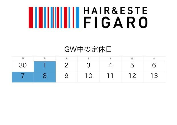 2017GW_0001.jpg