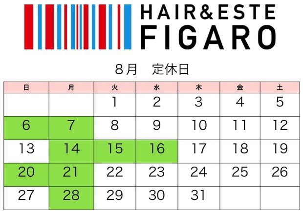 2017、8_0001.jpg