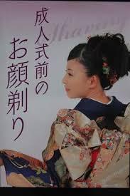 http://figaro-hair.com/blog/imgres.jpg